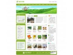 茶叶公司电子商务商城网站设计