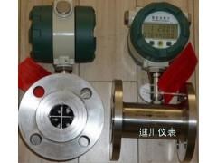 涡轮流量计,广州涡轮流量计,智能纯水流量计