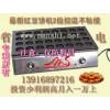 紅豆餅機,車輪餅機,臺灣紅豆餅機,紅豆餅,紅豆餅配方