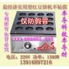 車輪餅機,臺灣車輪餅機,紅豆餅機,銅鑼燒機,紅豆餅