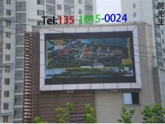 供应LED全彩显示屏价格    安徽商场外墙大屏幕厂商报价