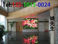展示屏报价 室内LED显示屏 多功能展示屏报价