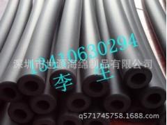 深圳直供EVA橡塑海绵管 橡塑管保温管 橡塑海绵管定做尺寸