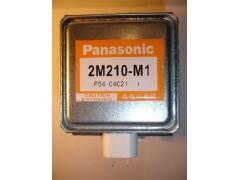 工业微波炉磁控管,微波磁控管,微波专用工业配件