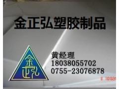 [荐] 白色PTFE板 优惠大出售 PTFE板