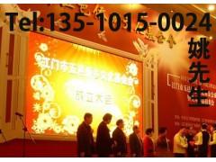 晚会舞台背景直播显示屏新型号及价格