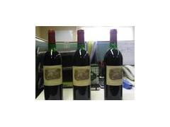 巴基斯坦红酒次进口报关流程.卫生证书办理时间