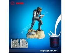 水泥制品模具胶,水泥制品硅橡胶,水泥制品矽利康