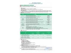 计算机电缆 扬州电缆生产厂家 扬州电缆公司 扬州电线电缆厂