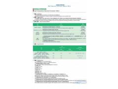耐高温计算机电缆 扬州电缆公司 扬州电缆生产厂家 扬州电缆