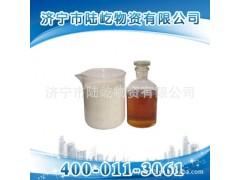 防锈性能产品ME10-5液压支架乳化油