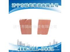 化学产品复合型矿用粘合剂  厂家直销