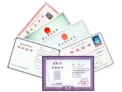 南京大学自学考试人力资源管理(本科段)