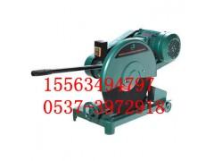 J3G-400型材切割机 厂家直销 热销型材切割机