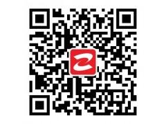 2014年扬州事业单位面试辅导课程