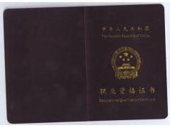 扬州理财规划师三级、二级报名中