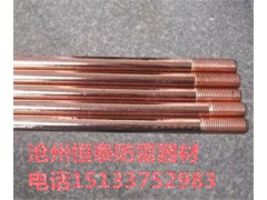 水平连铸铜包钢接地极厂家出厂价格
