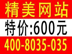 广州建站公司|广州600元建站|广州网站建设全包【玖云建站】