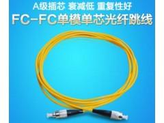 3米FC-FC单模光纤跳线fc尾纤跳线电信级光纤线