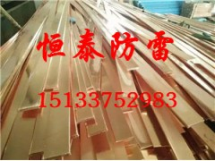 广西铜包钢扁钢制造工艺特点