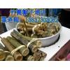 粽子配方 街頭小吃竹筒粽子做法培訓 獲嘉竹筒飯技術加盟