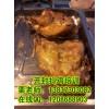 傳授竹竿雞做法步驟 安陽抖雞培訓熱線