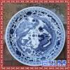 海鮮餐廳巨無霸拼盤陶瓷菜盤 定做特大號海鮮盤子陶瓷菜盆