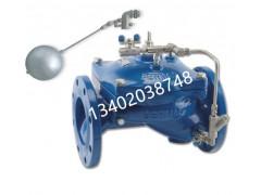 伯尔梅特WW-450-60液位控制阀