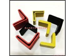 角钢护胶套订做彩色,塑胶套,软胶套角钢专用