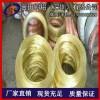 精密線材 深圳H62黃銅線/黃銅絲 C2680無鉛黃銅線材