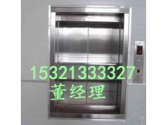 保定传菜电梯秦皇岛传菜电梯安装