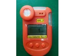 手持式乙烷报警仪 乙烷气体浓度泄漏检测仪