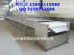 2019年环保五谷杂粮低温烘焙熟化机