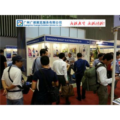 2019年越南胡志明市國際汽車摩托車及配件產業展覽會