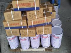 聚硫密封胶 聚硫密封膏 双组份聚硫密封胶厂家