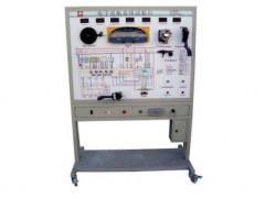 电控巡航系统示教板 纯电动汽车教学实训台