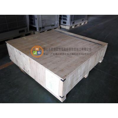 佛山木箱包装出口 佛山木托盘 机械设备木箱定做厂家公司