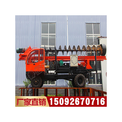 山东供应轮式打桩机 房屋地基打桩机 螺旋打桩机