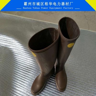 電工絕緣靴10KV20KV電工高壓絕緣靴高筒橡膠絕緣雨鞋