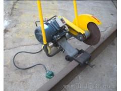 电动切轨机,QG型电动切轨机,切轨机,内燃切轨机,