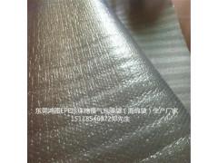 珠海EPE海绵复合珍珠棉袋厂家