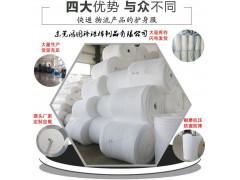 韶关珍珠棉覆膜气泡袋优质厂家