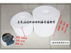湛江珍珠棉覆膜气泡袋厂家定制