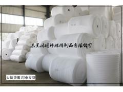 茂名珍珠棉覆膜气泡袋中国品牌