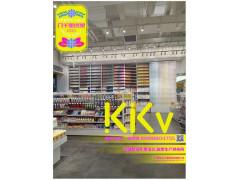 KKV店鋪陳列圖片,KKV家居詮釋全新零售