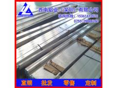 2017鋁排*2011國標耐沖擊鋁排,4032大直徑鋁排
