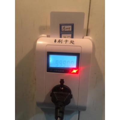 浙江公司IC卡控电插座,寝室空调用电管理