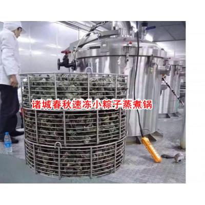 工廠煮粽子鍋用哪種,大型商用粽子蒸煮鍋,多層粽子煮鍋