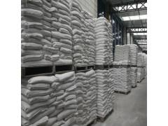 厂家现货供应煅烧高岭土 涂料,油墨,胶水,造纸专用煅烧高岭土