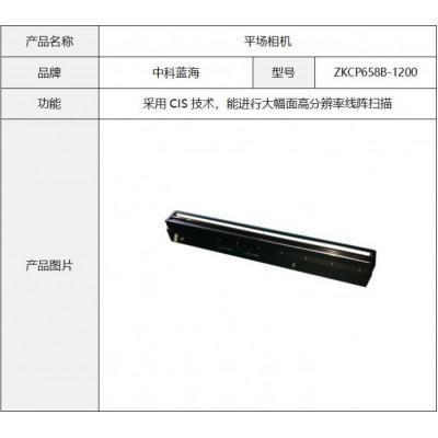 平场相机 宽幅线扫相机 荧光灯 光纤卤素灯 LED光源